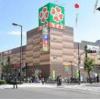 1R Apartment to Rent in Osaka-shi Minato-ku Shopping Mall