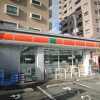 1R Apartment to Rent in Yokohama-shi Tsurumi-ku Convenience Store