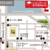 1R マンション 足立区 Access Map