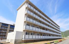 2K Mansion in Daido - Hofu-shi