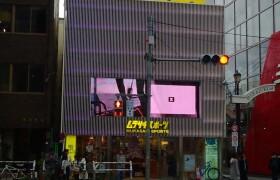 渋谷区 ゲストハウス ガーデンハウス原宿神宮前