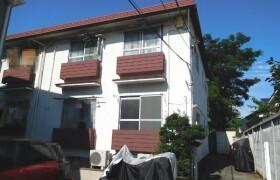 Whole Building {building type} in Chihaya - Toshima-ku