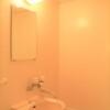 1K Apartment to Rent in Soka-shi Bathroom