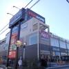 2DK Apartment to Rent in Adachi-ku Supermarket