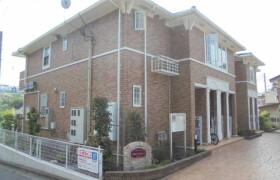 2LDK Apartment in Minamiyana - Hadano-shi