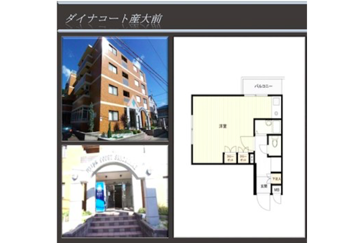 1R Apartment to Buy in Fukuoka-shi Higashi-ku Interior