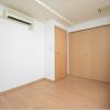 3LDK Apartment to Buy in Meguro-ku Bedroom