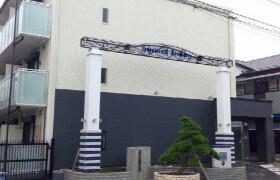 川崎市幸区 南加瀬 1R アパート