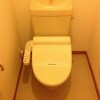 1K Apartment to Rent in Hiratsuka-shi Toilet