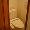 1DK Apartment to Rent in Taito-ku Toilet