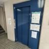 3DK Apartment to Buy in Arakawa-ku Common Area