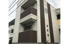 1K Apartment in Hirokawacho - Nagoya-shi Nakagawa-ku