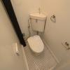 1K Apartment to Rent in Kobe-shi Chuo-ku Toilet
