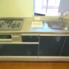 在狛江市內租賃2LDK 聯排住宅 的房產 廚房