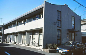 1K Apartment in Nakataminami - Yokohama-shi Izumi-ku