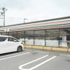 2LDK Apartment to Rent in Yokohama-shi Seya-ku Exterior