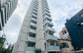 1LDK Mansion in Komagome - Toshima-ku