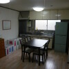 Shared Guesthouse to Rent in Setagaya-ku Living Room