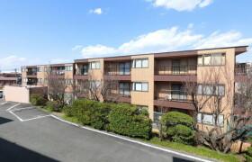 1LDK Mansion in Ichigaocho - Yokohama-shi Aoba-ku
