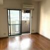 1R Apartment to Buy in Shibuya-ku Living Room