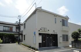 2LDK Apartment in Iwado minami - Komae-shi