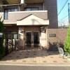在文京區內租賃1K 公寓大廈 的房產 內部