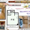 1R Apartment to Buy in Shinjuku-ku Room