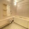 4LDK Apartment to Buy in Setagaya-ku Bathroom