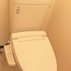 1R Apartment to Buy in Nerima-ku Toilet