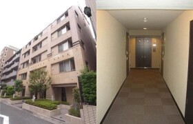 1K Mansion in Sambancho - Chiyoda-ku