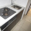 1K Apartment to Rent in Osaka-shi Kita-ku Kitchen