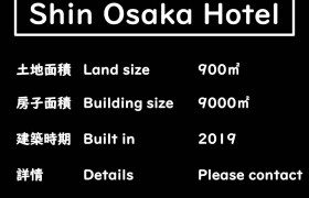 Whole Building {building type} in Nishinakajima - Osaka-shi Yodogawa-ku