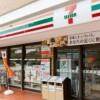 2DK Apartment to Rent in Ota-ku Convenience Store