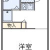 1K Apartment to Rent in Kuki-shi Floorplan