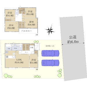 5LDK {building type} in Kashiwacho - Tachikawa-shi Floorplan