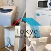 在新宿區內租賃1K 公寓大廈 的房產 內部
