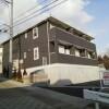 在小田原市内租赁1LDK 公寓 的 户外