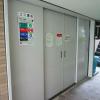 在涩谷区内租赁1DK 公寓大厦 的 公用空间