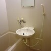 1K Apartment to Rent in Togane-shi Washroom