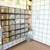 1R Apartment to Rent in Meguro-ku Common Area