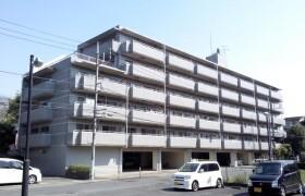 3DK Mansion in Asahicho - Atsugi-shi