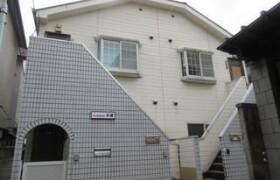 1DK Apartment in Higashiikebukuro - Toshima-ku
