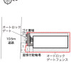 1K Apartment to Rent in Kyoto-shi Nakagyo-ku Layout Drawing