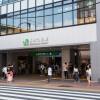 1R マンション 新宿区 駅