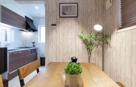 2DK House in Nishiochiai - Shinjuku-ku