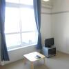 1K Apartment to Rent in Sendai-shi Taihaku-ku Room