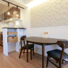 2LDK Apartment to Buy in Setagaya-ku Interior