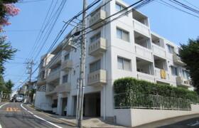 1LDK Mansion in Ookayama - Meguro-ku