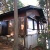在足柄下郡箱根町购买2LDK 独栋住宅的 内部