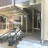 1R Apartment to Rent in Saitama-shi Chuo-ku Exterior